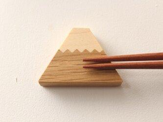 富士山の箸置きの画像