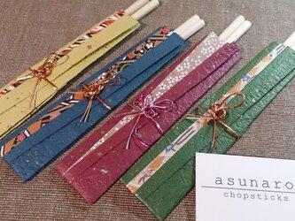 香る国産無塗装箸 あすなろ箸(箸袋付4膳)の画像