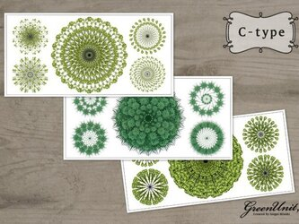 Green Flowers (3set) C-typeの画像