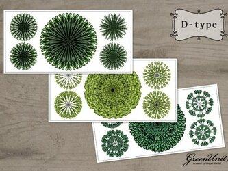 Green Flowers (3set) D-typeの画像