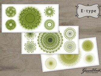 Green Flowers (3set) E-typeの画像