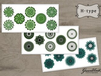 Green Flowers (3set) H-typeの画像