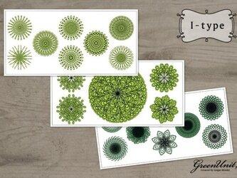 Green Flowers (3set) I-typeの画像