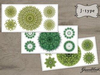 Green Flowers (3set) J-typeの画像