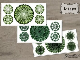 Green Flowers (3set) L-typeの画像