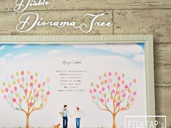 ■picktap's gallery■<Double>結婚証明書一体型 ジオラマウェディングツリー 家族婚にも*の画像