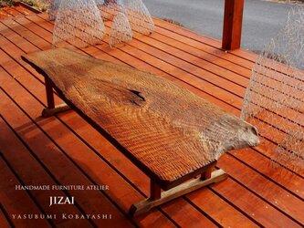 ケヤキ座卓の画像
