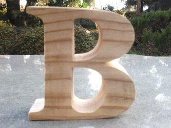 大きいアルファベット「B」38ミリ厚の画像
