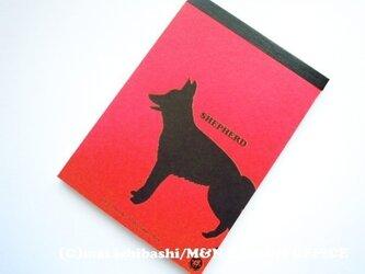 シェパードのシルエットメモ帳/レッドの画像