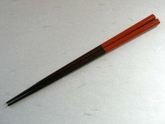漆塗り箸/橙の画像