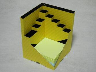 Pen-Cube(ペンキューブ)ボーダーイエロー/メモ300枚付の画像