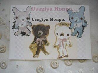 ポストカード5(くま&うさぎ)3枚組の画像