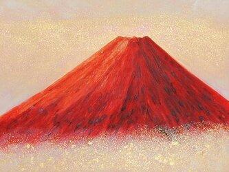 日本画色紙 4号「赤富士」の画像