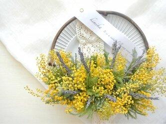 hanging basket wreath.msの画像