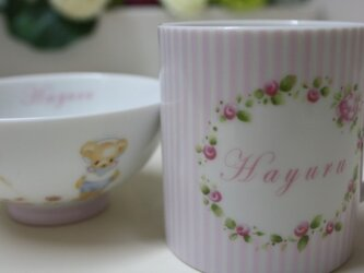 Kid's茶碗&マグカップ 名前入りの画像