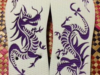 ドラゴンちゃん。の画像