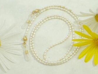 淡水真珠メガネストラップの画像