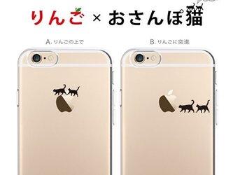 りんご×おさんぽネコケース:iPhone7 iPhone〜各種選択可の画像