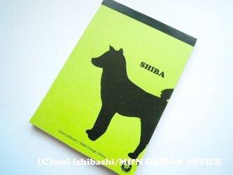 柴犬のシルエットメモ帳/グリーンの画像