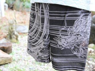 手拭い龍 子供ズボン(80サイズ)の画像