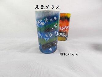 水グラス中(元気&もこもこお花)BGの画像