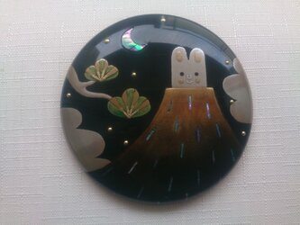 蒔絵姫鏡『月とうさぎ』の画像