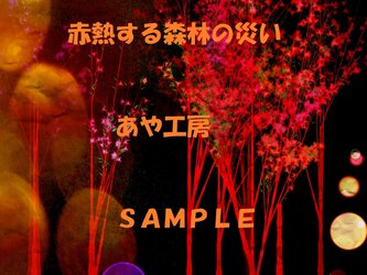 2015.03 CG画集42(POSTCARD)の画像