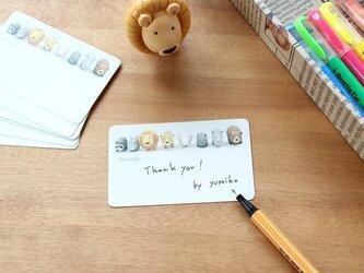 ミニメッセージカード(2種デザインセット)の画像