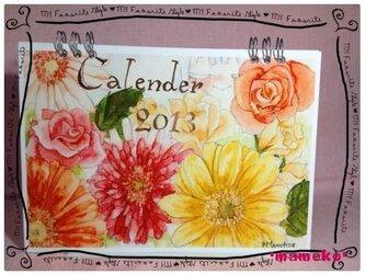 2013年カレンダーの画像