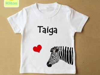 (size70〜120)名前入り Tシャツ【シマウマ】の画像