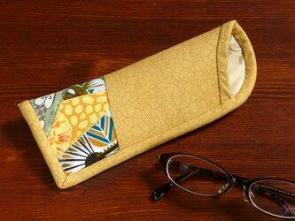 メガネケース(薄型) ~恋するフェアリー~ 黄色の画像