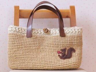 りすの麻紐ハンドバッグの画像