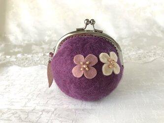 羊毛フェルトがま口財布 紫の画像