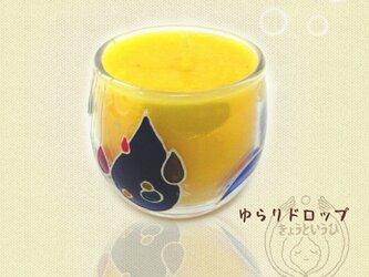 ミツロウキャンドル ☆ゆらりドロップ☆の画像