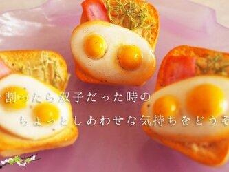 【オーダー製作品】双子ダブル目玉焼きとベーコン載せパンのブローチの画像