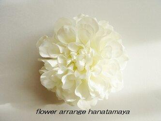 ホワイトカラーのダリアのコサージュの画像