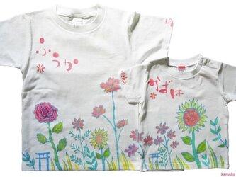 2枚セット繋がるシャツ★特注手描きTシャツ★名入れ★プレゼント出産祝いに お得なセット価格の画像