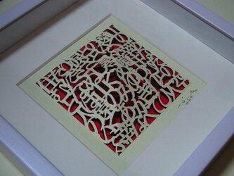 二次元以上三次元以下 カアル・ブッセ「山のあなた」よりの画像