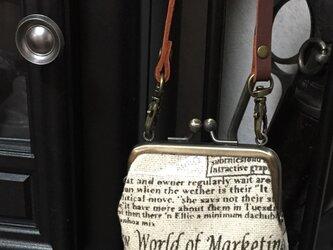 麻 シガレットケース がま口の画像