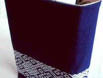 こぎん刺し バインダー B6(6穴) あずみ野木綿の画像