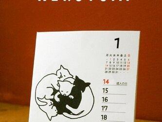 NEKOYOMI 2013(ねこよみ)●週めくりカレンダーの画像