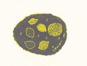 レモン 原画の画像