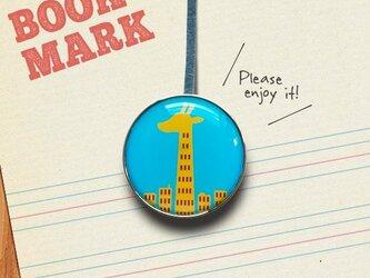 BOOKMARK 059「キリンのビル」の画像