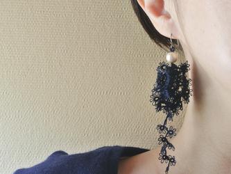受注* Blossoms (Navy blue)の画像