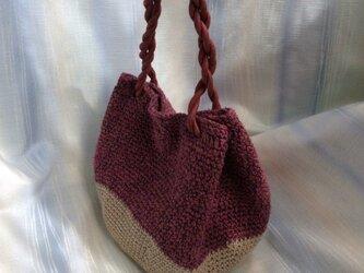 b1541 手編みバッグの画像