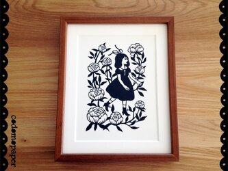花の切り絵「芍薬」の画像