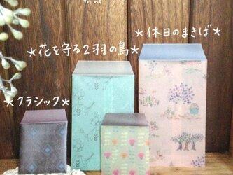 【再販】透ける小さな封筒の画像