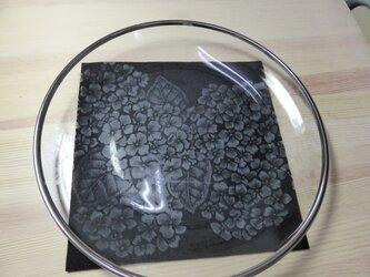 グラスリッツエン 大皿 アジサイ画の画像