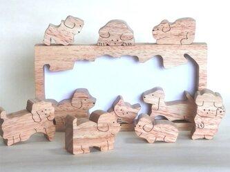 犬のパズル(組木)の画像