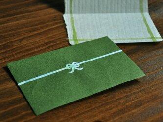ミニ封筒(カード付き) グリーンの画像